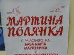 театър01-03